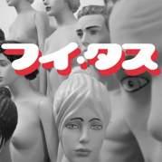 Обложка альбома Soak, Музыкальный Портал α