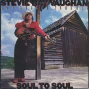 Soul to Soul, Музыкальный Портал α