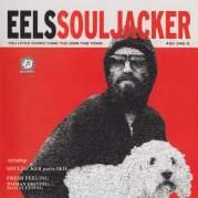 Souljacker, Музыкальный Портал α