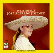 Обложка альбома Spanish Gardens, Музыкальный Портал α