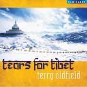 Обложка альбома Spirit of Tibet, Музыкальный Портал α