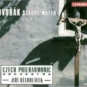 Обложка альбома Stand, Музыкальный Портал α