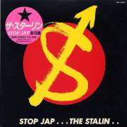 Обложка альбома STOP JAP, Музыкальный Портал α