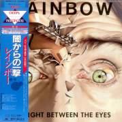 Обложка альбома Straight Between the Eyes, Музыкальный Портал α