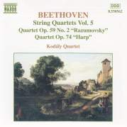 String Quartets, Volume 5: Quartet, op. 59 no. 2 Razumovsky / Quartet, op. 74 Harp, Музыкальный Портал α