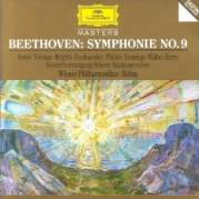 Обложка альбома Symphonie no. 9, Музыкальный Портал α