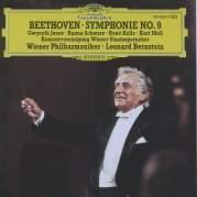 Symphonie No. 9, Музыкальный Портал α