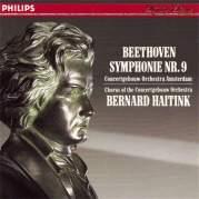Обложка альбома Symphonie Nr. 9, Музыкальный Портал α