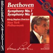 Symphonies Nos. 1, 2 / Overture to King Stephen, Музыкальный Портал α