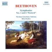 Symphonies nos. 1 and 6 Pastoral, Музыкальный Портал α