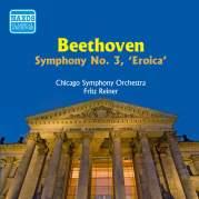 Symphony no. 3 Eroica, Музыкальный Портал α