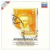 Обложка альбома Symphony No. 7 / Coriolan Overture / Egmont Overture, Музыкальный Портал α