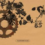 Talkin' Honky Blues, Музыкальный Портал α