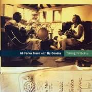 Обложка альбома Talking Timbuktu, Музыкальный Портал α