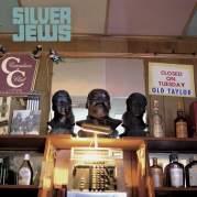 Обложка альбома Tanglewood Numbers, Музыкальный Портал α