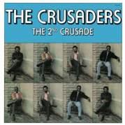 Обложка альбома The 2nd Crusade, Музыкальный Портал α