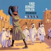 Обложка альбома The Bedlam in Goliath, Музыкальный Портал α