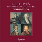 Обложка альбома The Complete Music for Piano Trio, Музыкальный Портал α