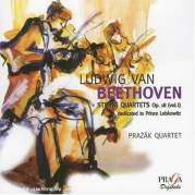 """Обложка альбома The Complete String Quartets (Vol I) """"Lobkowitz"""", Музыкальный Портал α"""