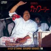 Обложка альбома The Ecstatic Qawwali, Музыкальный Портал α