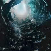 Обложка альбома The Gift Volume Seven, Музыкальный Портал α