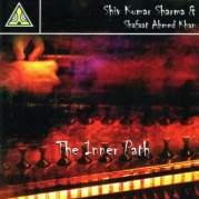 The inner path, Музыкальный Портал α