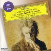 Обложка альбома The Late Piano Sonatas, Музыкальный Портал α