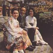 Обложка альбома The Tokyo Blues, Музыкальный Портал α
