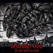 Обложка альбома To the Devil His Due, Музыкальный Портал α