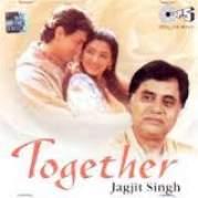 Обложка альбома Together Jagjit Singh, Музыкальный Портал α