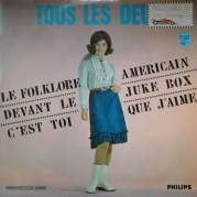 Обложка альбома Tous les deux, Музыкальный Портал α