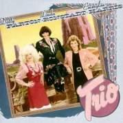 Trio, Музыкальный Портал α