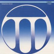 Обложка альбома Tyger, Музыкальный Портал α