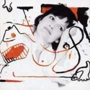 Обложка альбома Union Cafe, Музыкальный Портал α
