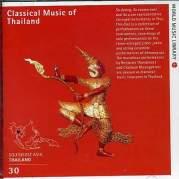 Обложка альбома Universal Stew, Музыкальный Портал α