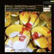 Vespro a San Marco, Музыкальный Портал α