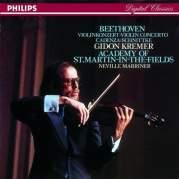 Обложка альбома Violin Concerto, Музыкальный Портал α