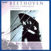 Обложка альбома Violin Concerto and Romances, Музыкальный Портал α