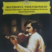 Обложка альбома Violinkonzert, Музыкальный Портал α