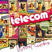 Обложка альбома Virtual Geisha, Музыкальный Портал α