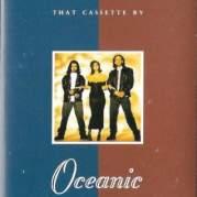 Обложка альбома Volume I, Музыкальный Портал α