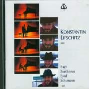 Обложка альбома Voyager, Музыкальный Портал α