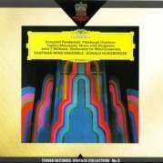 Обложка альбома Williams: Sinfonietta for Wind Ensemble / Penderecki: Pittsburgh Overture / Mayuzumi: Music with Sculpture, Музыкальный Портал α