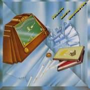 Обложка альбома Yellow Magic Orchestra, Музыкальный Портал α
