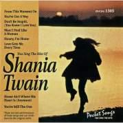 Обложка альбома You Sing the Hits of Shania Twain, Музыкальный Портал α