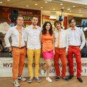 Orange People, Музыкальный Портал α