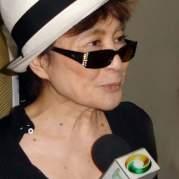 Йоко Оно, Музыкальный Портал α