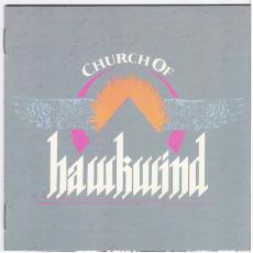 Church of Hawkwind, Музыкальный Портал α