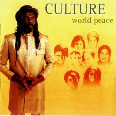 Обложка альбома World Peace, Музыкальный Портал α