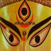 Обложка альбома Macha, Музыкальный Портал α
